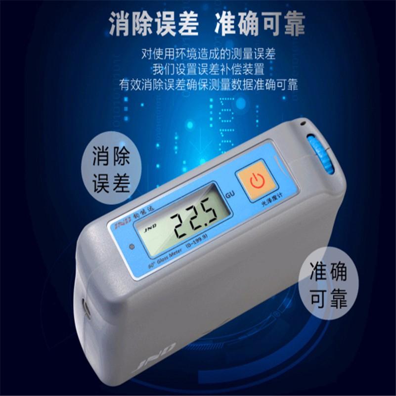 Gloss Meter di Precisione di 60 Gradi Lucentimetro Per La Vernice Legno  Marmo Granito JND-P60 780b22523cd