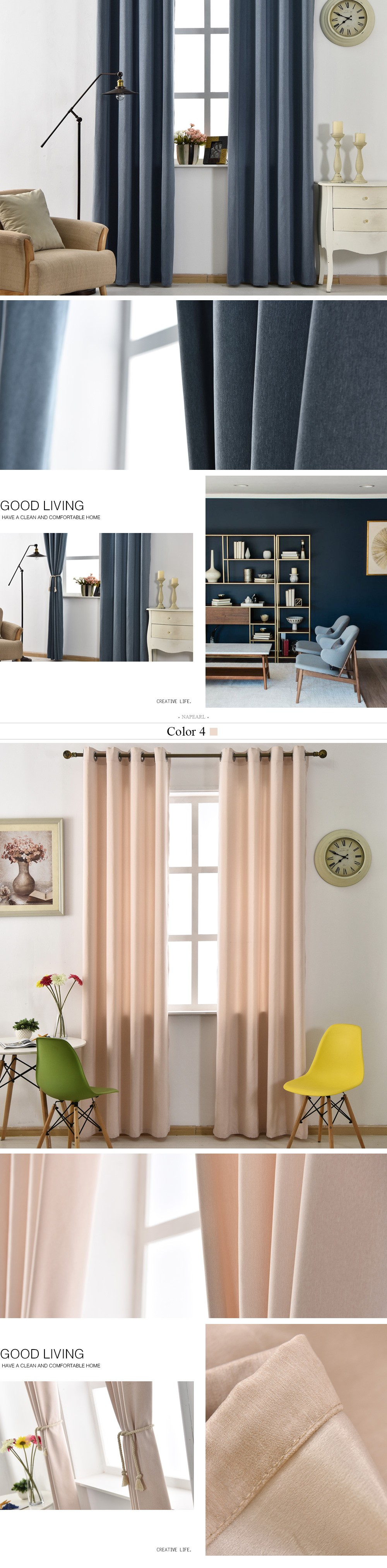 room window color bedroom blackout solid curtains hotel modern treatments living home drapes country and