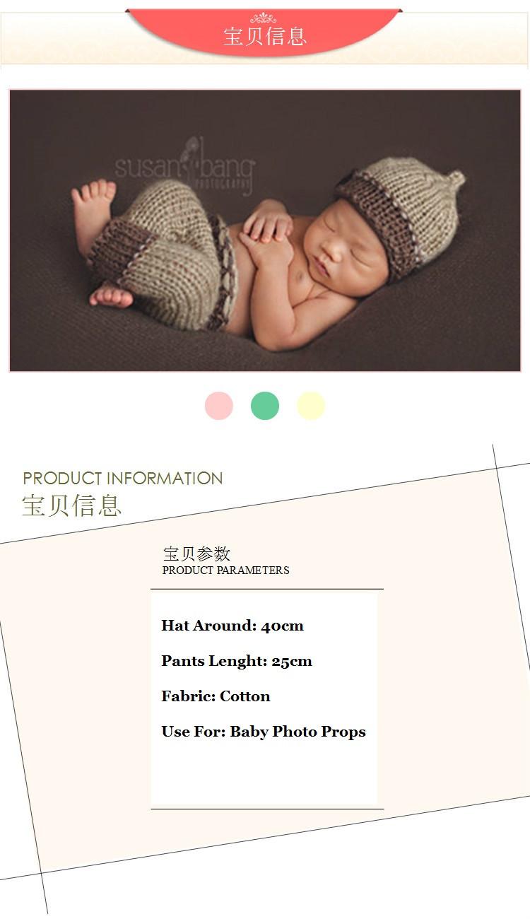 ᓂBebé recién nacido sombrero del ganchillo + Pantalones fotografía ...