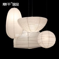 IKEA-Simple-Paper-Lamp-Shade-Pendant-Lantern-Led-Lighting ...