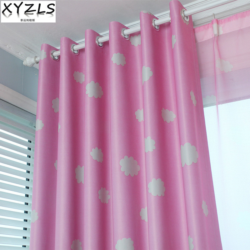 Light Pink Curtain Panels PromotionShop for Promotional