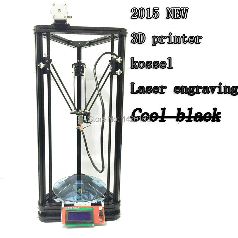 -2015-Newest-kossel-3D-printer-Laser-engraving-machine