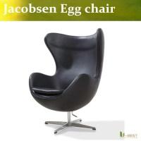 Popular Egg Shell Chair-Buy Cheap Egg Shell Chair lots ...