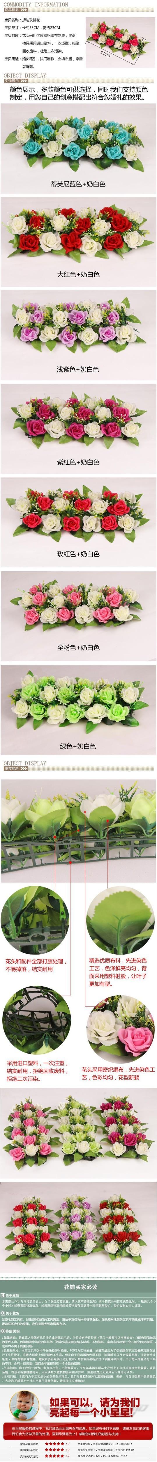 Arrangement De Mariage De Mariage Orgament Fleur Bouquet De