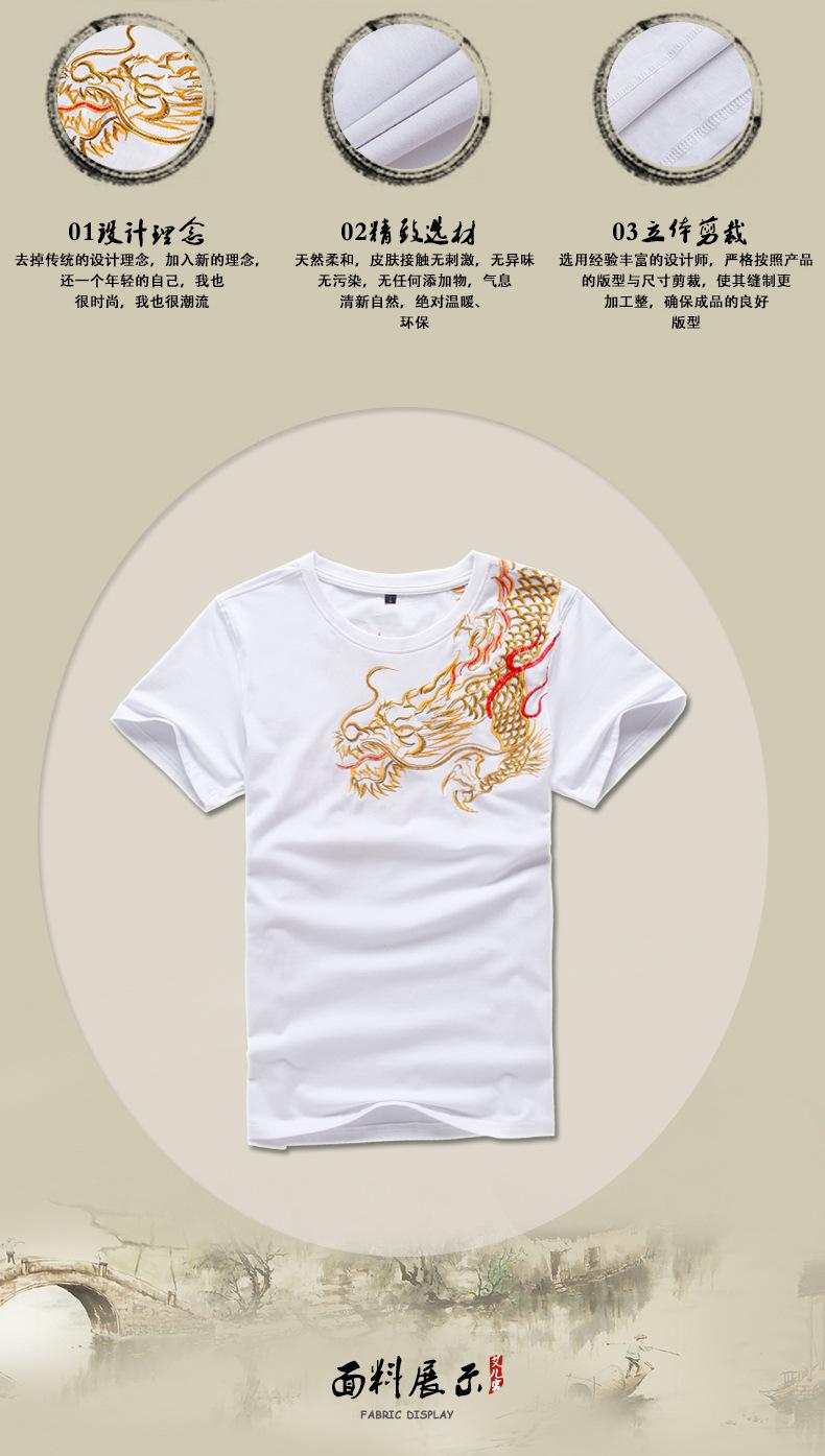 Viento de China Para Hombre de Manga Corta T-shirt Dragón de Oro Bordado  Estilo Popular Masculina Verano Nuevas Camisas de Algodón Más El Tamaño XXL  XXXL 82f4b8d723f47
