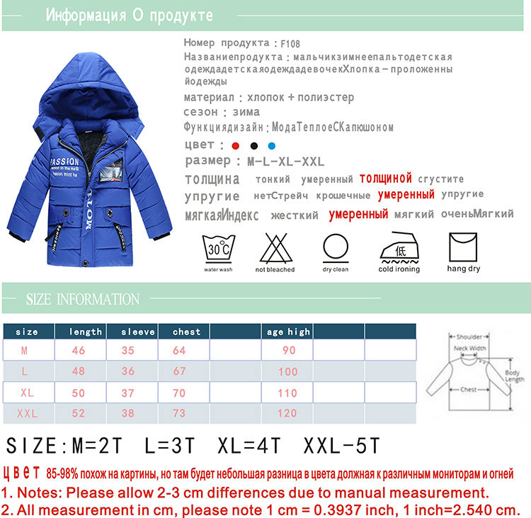 ᐂChildren's clothing male winter cotton-padded jacket down cotton ...