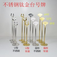 14-inch-tall-stainless-steel-table-number-holders-wedding ...
