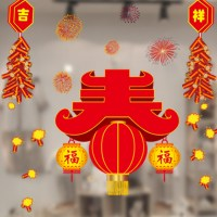 Popular Chinese New Year Door Decorations