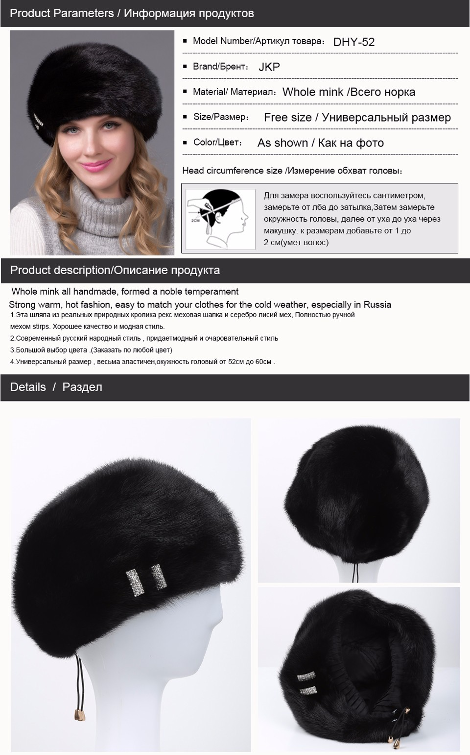 e80f72f335a Winter women Real mink fur hats for fur cap with new fashion mink fur beret  Russia ...