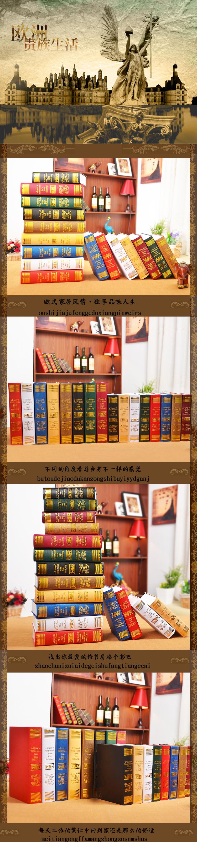 ✓10 pc livre européenne simulation props modèle chambre décoration