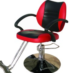 Revolving Chair For Salon Bride And Groom Chairs Rotating Lift Barber Haircut Does Not Recline
