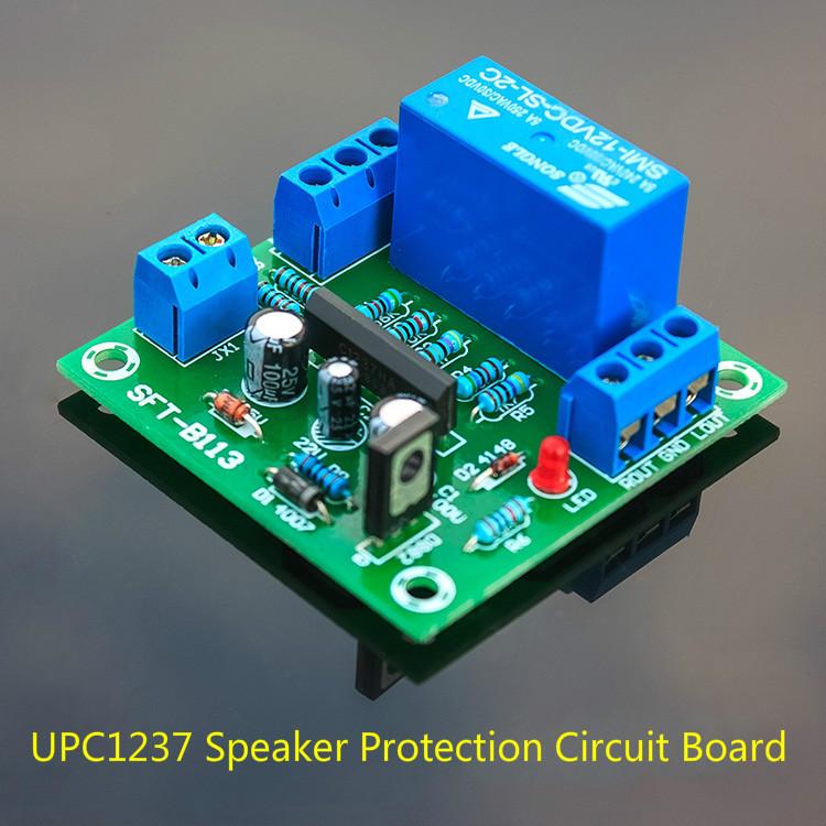 Circuit Board Speaker Zazzle