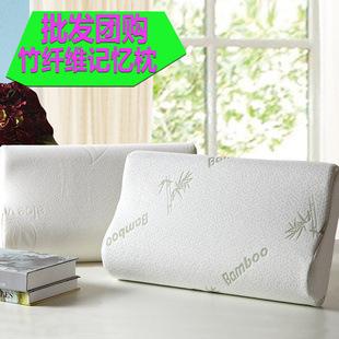 Wholesale bamboo fiber slow rebound memory pillow cervical