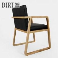 Nordic IKEA modern minimalist Japanese style wood bentwood ...