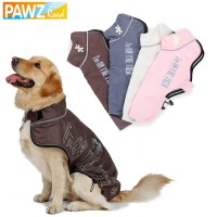 Dog Clothes Winter Warm Clothing Skiing Wear Snowsuit