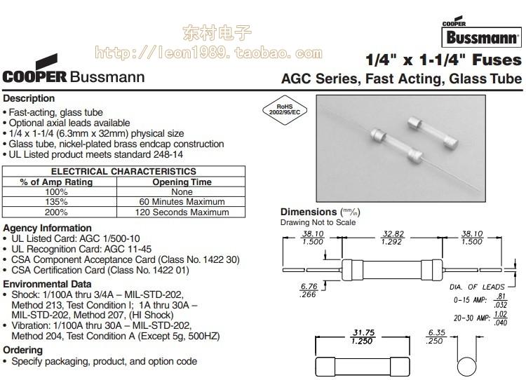 20pcs Coque plastique Porte-fusibles pour fusibles CMS 1808 Douille