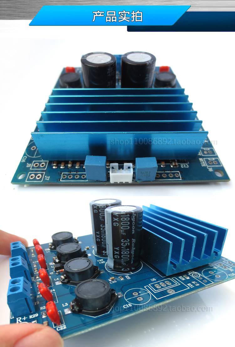 64848870c1207 Tipo de chip de Uma placa de amplificador de potência digital de alta  potência TDA7498 100 W 100 W classe febre HIFI classe D produto acabado