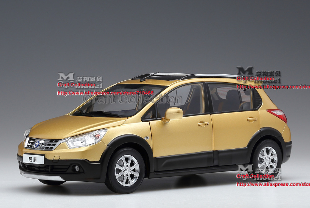 Nissan Suv New 2017 Nissan Rogue Price Photos Reviews Safety New