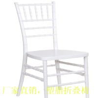 Factory wholesale Tiffany white wedding chairs, outdoor ...