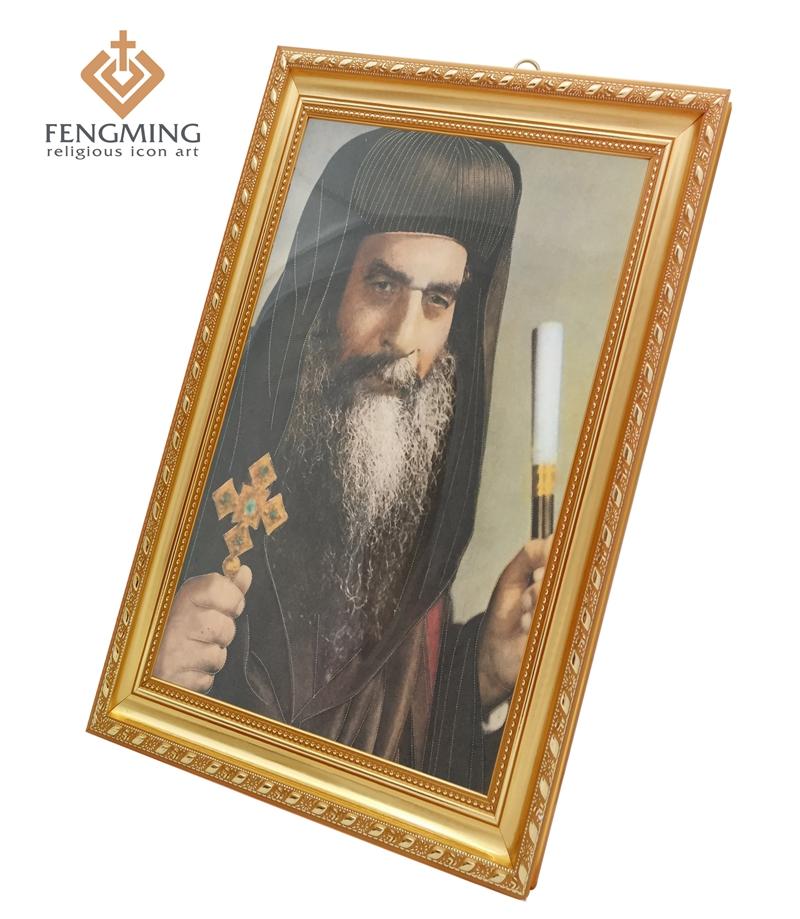 Religiosas favores plástico marcos de fotos ascensión del profeta ...
