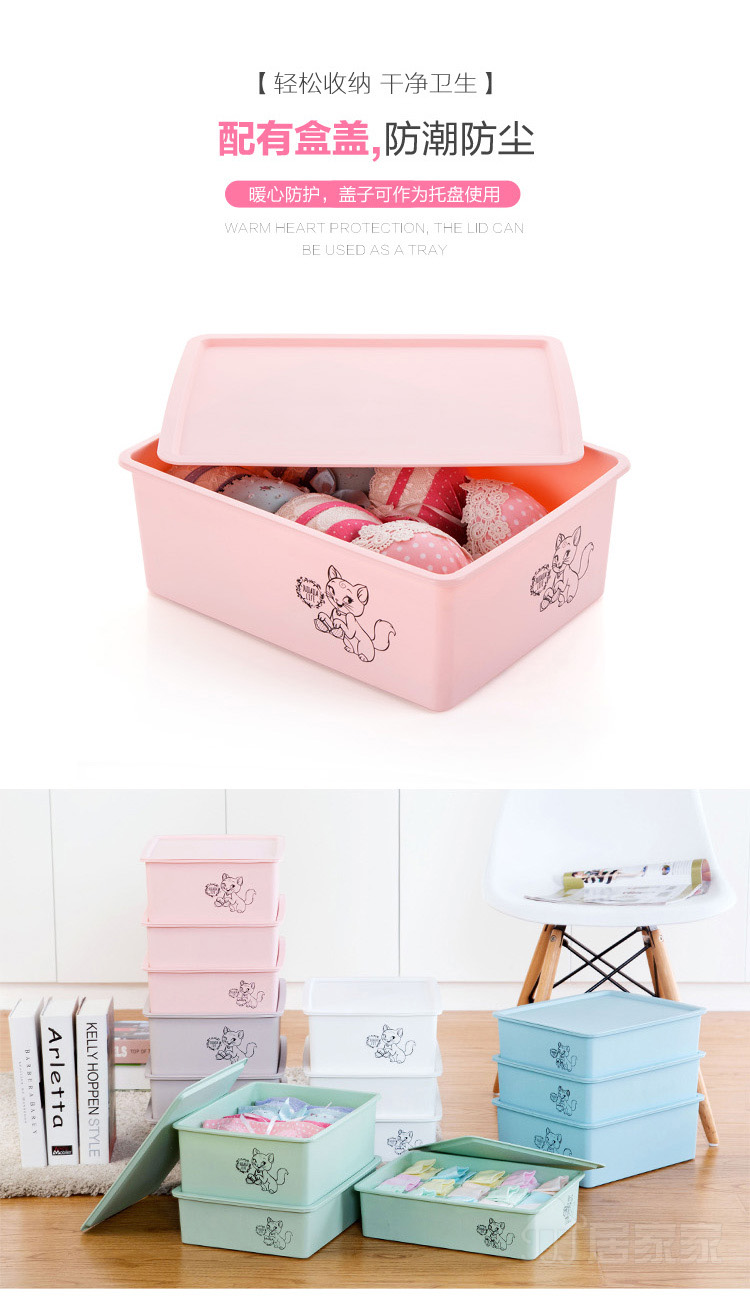 A Drawer Style Covered Underwear Storage Box Three Piece Plastic Bra