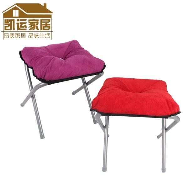 Kaiyun Luxurious Chairs Moon Folding