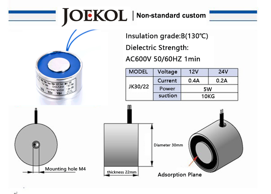 bd8703ad6817 ①High quality JK30 22 DC 6V 12V 24V Electromagnet Lifting 10KG ...