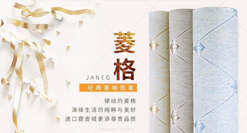 ①Q Qihang estilo europeo 3D no tejido TV Fondos wallpaper 10 M ...