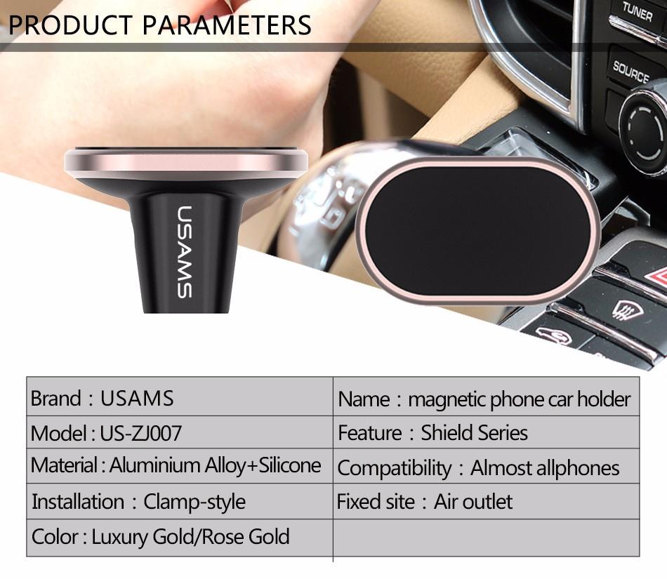USAMS רכב מגנטי בעל טלפון 0.3 מ