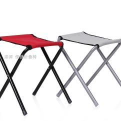 Fishing Ladder Chair Chairs For Living Room Outdoor Folding Stool