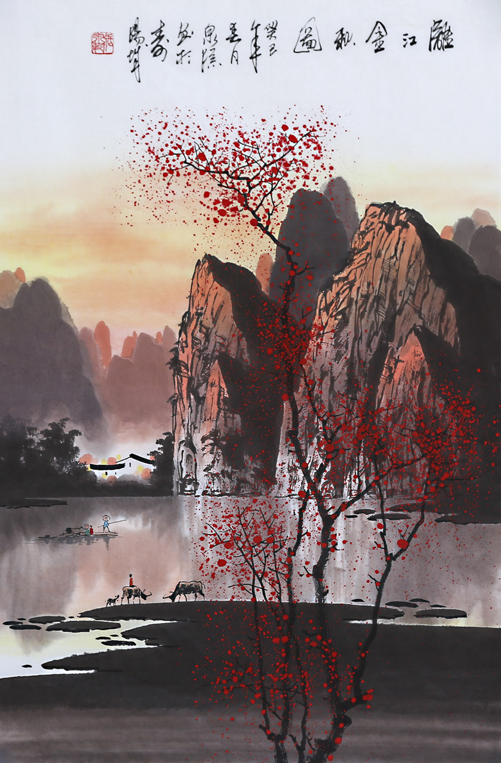 Artist ZhangQuanZong Oriental Asian Landscape Painting Living Room Decoration Original Chinese