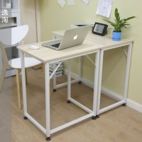 Home Decorating Pictures : Simple Study Table