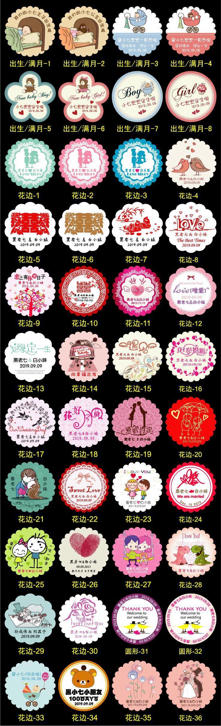 80MMX 60MM personnalisé mariage amour est doux étiquettes autocollants faveurs couleur