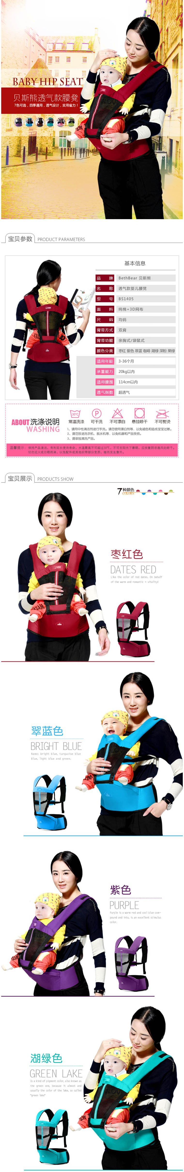 here baby backpack carrier new ergonomic baby sling Breathable multifunctional Front Facing kangaroo baby bag 2 30 months infant wrap
