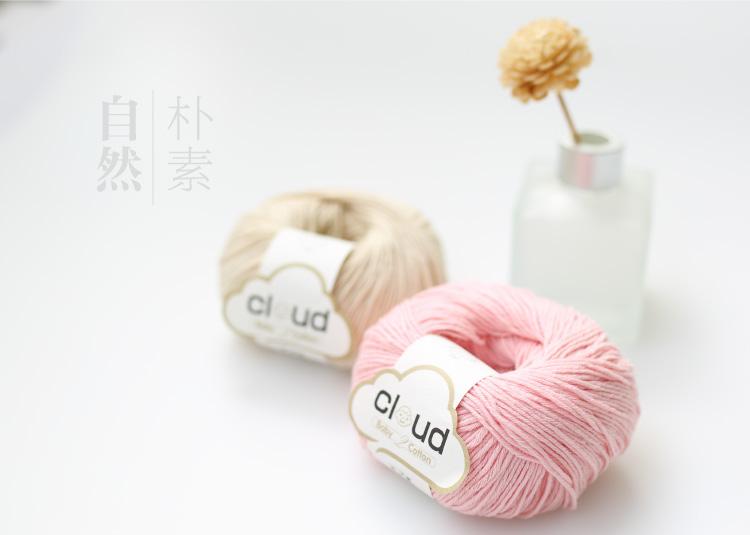 ▽Envío libre 300g (50g * 6 unids) lana bebé tejer a mano bebé ...