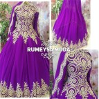 Popular Purple And Gold Prom Cheap