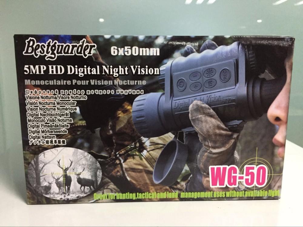 Zielfernrohr Mit Entfernungsmesser Und Nachtsicht : 6x50mm hd jagd digitale nachtsichtgerät brille gps lcd infrarot ir