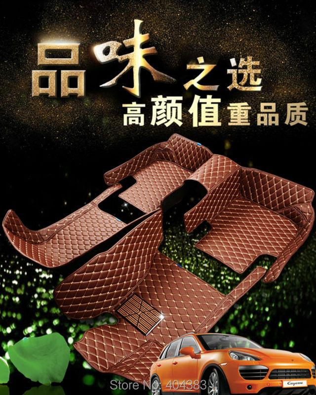 Benutzerdefinierte Machen Auto Boden Fussmatten Spezielle Fur
