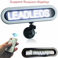 12v led car display Remote Control Courtesy led Sign for Car Taxi Bus White Message pixel