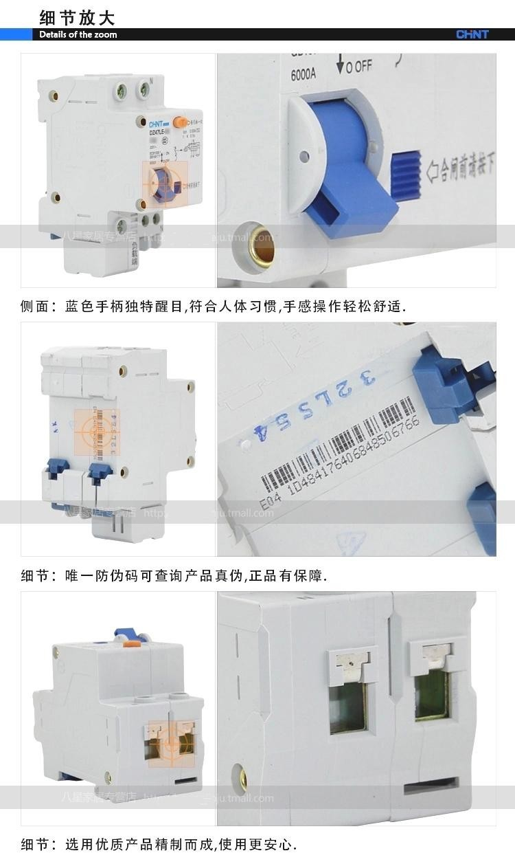 Free Shipping Two Years Warranty Dz47le 32 C32 1p N 32a 1 Pole Small Circuit Breaker Chintcircuit Domestic C Type Air Switch Unipolar Electric Shock Protection