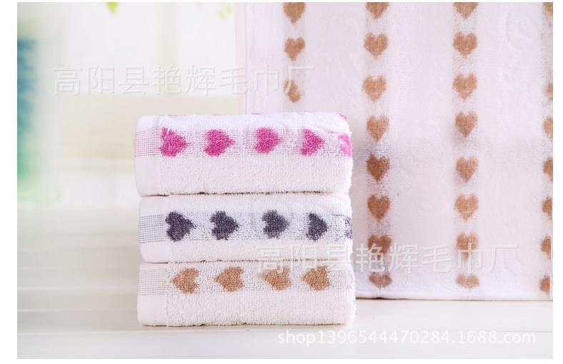 ᗔModa creativa de melocotón corazón patrón impreso 100% algodón ...