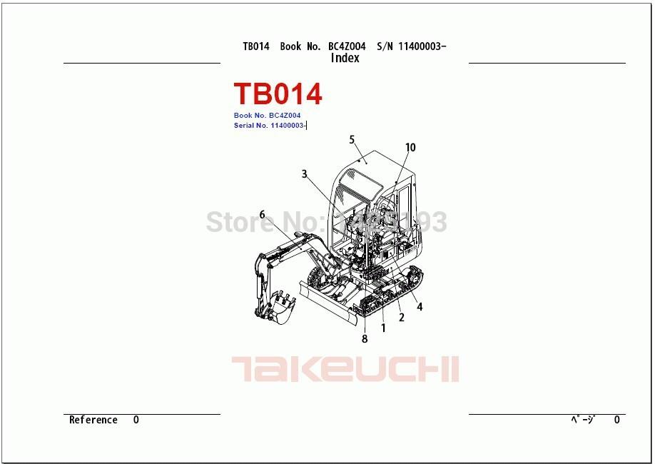McCormick Newton 7, spare parts catalog, parts manual