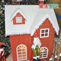 Christmas House Hotel ,Supermarket Mall,Indoor Christmas ...