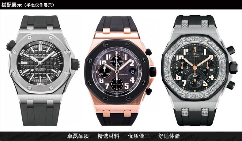 0ead8882515b ⑧Силиконовая резинка часы адаптер Audemars pigeut ремешок Oak 28 мм ...