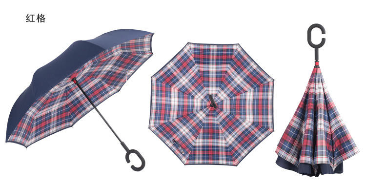 Abstract Gold Geometric Lines Pattern On Black Reverse Umbrella Double Layer Inverted Umbrellas For Car Rain Outdoor With C-Shaped Handle Customized