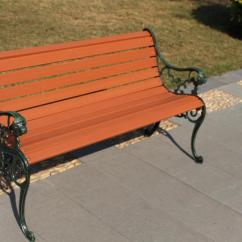 Iron Chair Price Patio Covers Target Compare Prices On Benches Outdoor Online Shopping