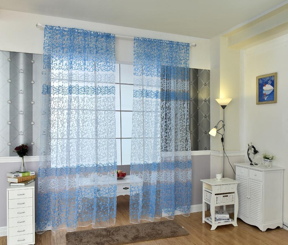 Brown Bedroom Curtains Reviews