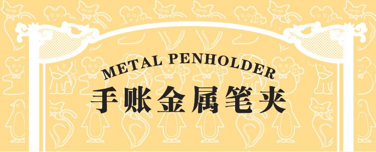 ᗐKoreanische Goldene Metall Stifthalter lustige Pen Clip Kreative ...