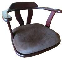 Buy ()Japanese Tatami Floor Chair Seat Cushion Natural ...