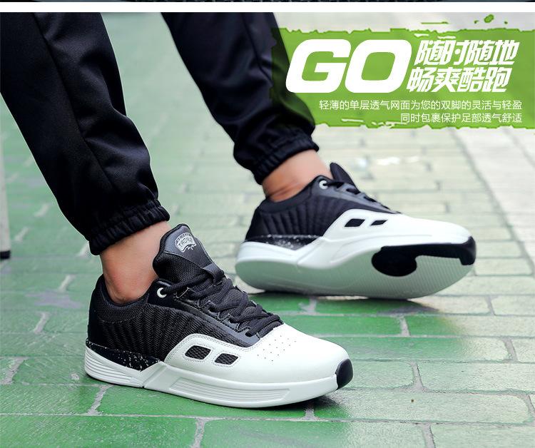 ⑧Autumn Winter 2016 Breath Training Sneakers Sport Men Running ... 997bf3f3d38